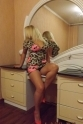 Катя Тула - Блондинка